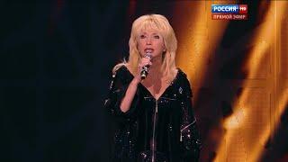 Ирина Аллегрова - Жить и любить