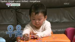 [Fanmade + Vietsub] Song Minguk - You were born to be loved