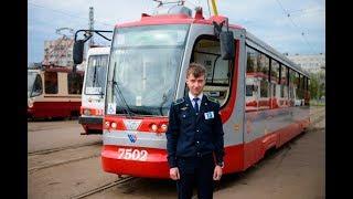 MTA Province RolePlay    Server #4:сдача на водителя трамвая