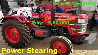 Mahindra Yuvo 275 Di Real Life Review In Hindi || Price & Specification Details In Hindi ||