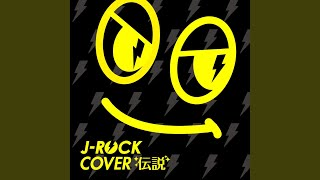 Provided to YouTube by TuneCore Japan Diamonds (Cover ver.) · Rino ...