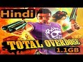 {HINDI}How to download Total overdose game for PC in Hindi