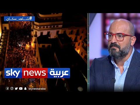 نديم قطيش: السلطة السياسية في لبنان -متوحشة-  - نشر قبل 3 ساعة
