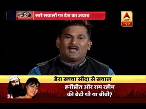 Jan Man: Dera spokesperson rules out claims made by Honeypreet's ex-husband Vishwas Gupta