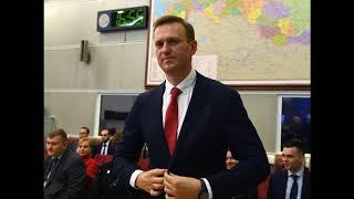 Обеспечивающий работу штаба Навального фонд финансировал его кампанию биткоинами