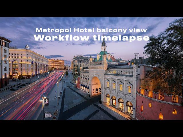 Tretyakovskiy Proezd workflow post-processing timelapse XXXX