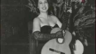 Анна Марли - Уроки соловья (1962)
