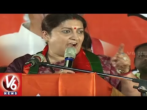 Union minister Smriti Irani Speech At BJP Activists Meeting In Amberpet | Hyderabad | V6 News
