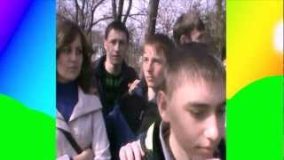 Видео про выпускников 2012. Куцурубская школа.(RapStyleParty., 2012-05-13T18:30:53.000Z)