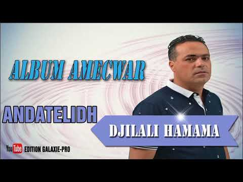 DJILALI HAMAMA ALBUM AMECWAR ANDATELIDH Official Audio