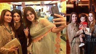reema khan with her sister at ahmed shahzad son birthday