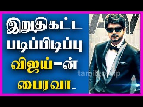 Vijay's 'Bairavaa' Final Schedule In...