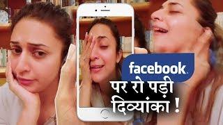 Divyanka Tripathi Cried on Social Media for a Funny Reason !