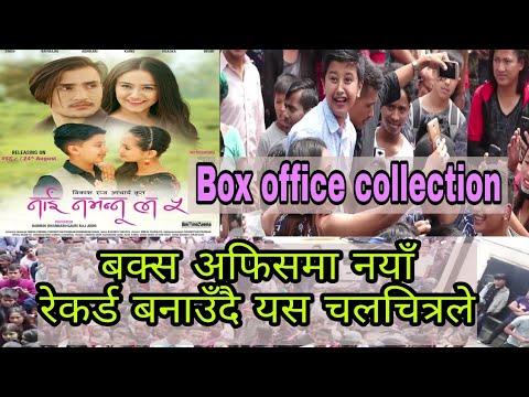 D1 84 D0 Be D1 82 D0 Be  D1 81  D0 Be D0 B1 D0 Bb D0 Be D0 B6 D0 Ba D0 B8 Box Office Collection Of Nai Nabhannu La 5 Nepali New Movie 2018