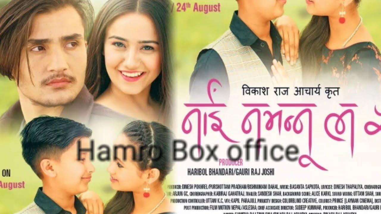 D0 Ba D0 B0 D0 B4 D1 80  D0 B8 D0 B7  D0 B2 D0 B8 D0 B4 D0 B5 D0 Be Box Office Collection Of Nai Nabhannu La 5 Nepali New Movie 2018