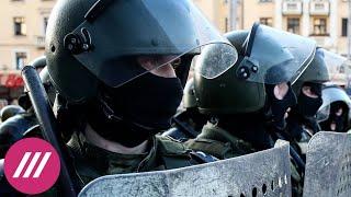 «Тихари», «хапун» и нападения на машины: чем белорусский ОМОН отличается от российского