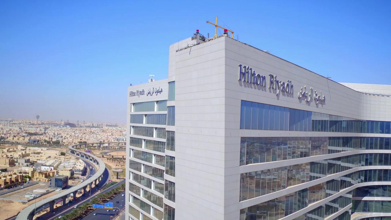 Hilton Riyadh Hotel Residence Youtube