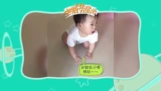 《芒果捞星闻》 Mango Star News:伊能静晒女儿日常视频 米粒模仿爸爸做俯卧撑可爱cry【芒果TV官方版】