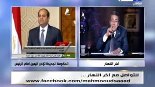 سعد: الحكومة الجديدة محتاجة لدعاء عريض