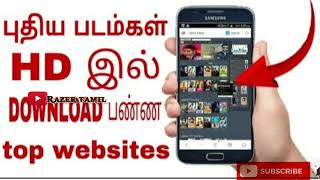 isaimini 2021: Movies Download | How to download new tamil movies in hd | how to download new move