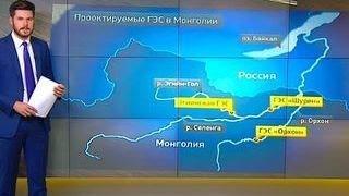 Отжать Байкал: удастся ли помешать Монголии осушить главное озеро России
