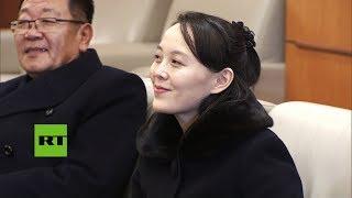 La hermana de Kim Jong-un, Kim Yo-hong, llega a Corea del Sur
