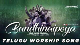 John Vittney - Bandhinaipoya (Feat. Allen Ganta)   బంధీనైపోయా   Jubin Kurian   Jonathan Wesley