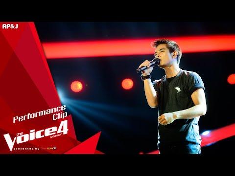 The Voice Thailand - เดย์ พงศ์ธร - ไม่สมศักดิ์ศรี - 11 Oct 2015