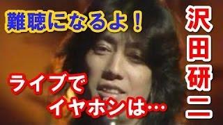 2007年8月 ラジオ ゲスト出演 〇〇はよく聞こえる!?でも秋の虫の音が...