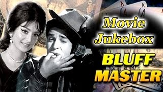 Bluffmaster - Songs Collection - Shammi Kapoor - Saira Banu - Lata - Rafi - Best Hindi Songs
