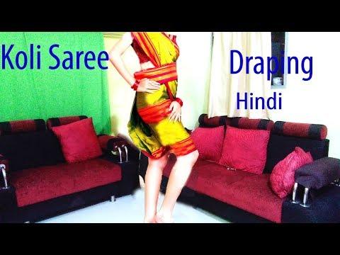 Koli Saree Draping | How To Wear Koli Saree Drap Tutorial ( Hindi ) Dhoti Saree Draping by Geny Geny
