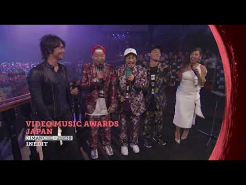 Video Music Awards Japan 2017 : Bande Annonce