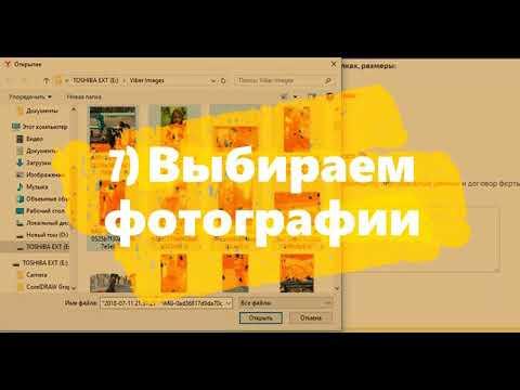 Кака заказать Печать фотографий в Мурманске