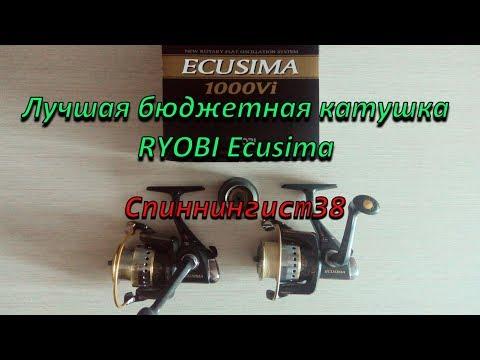 Лучшая бюджетная катушка Ryobi Ecusima