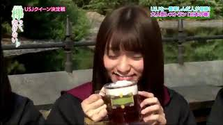 【欅坂46】小林由依がバタービールを飲んだ結果