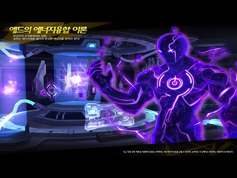 [Elsword] EM - Add's Energy Fusion Theory Dungeon