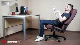Механизм качания Tilt | Видеообзор от Mebelini.ua