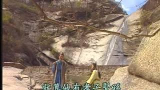 佛教電影-了凡四訓(粵語版)
