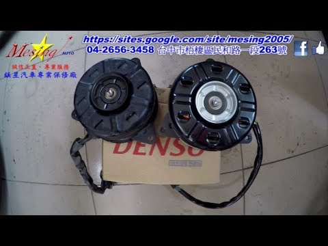 How To Install Replace Engine Radiator Cooling Fan SUZUKI SWIFT 1.5L 2005~2010 M15A AW80-4