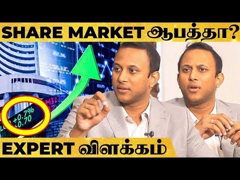 Share Market-ல் ஏமாறாமல் சம்பாதிக்க.. - Expert Kishore Kumar விளக்கம் | EN