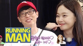 Jae Suk's Phone Conversations With His Wife~♥♡ [Running Man Ep 415]