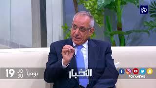 طبيبٌ أردني يحققُ إنجازاً مميزاً في طب المنظار - (1-2-2018)