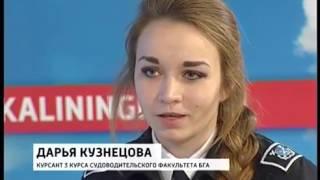 Доброе Утро, Калининград online  cutter