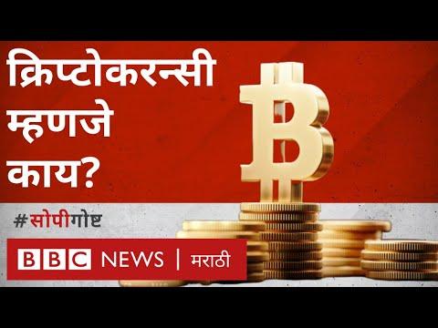 sárkányok den a bitcoin kereskedőn)
