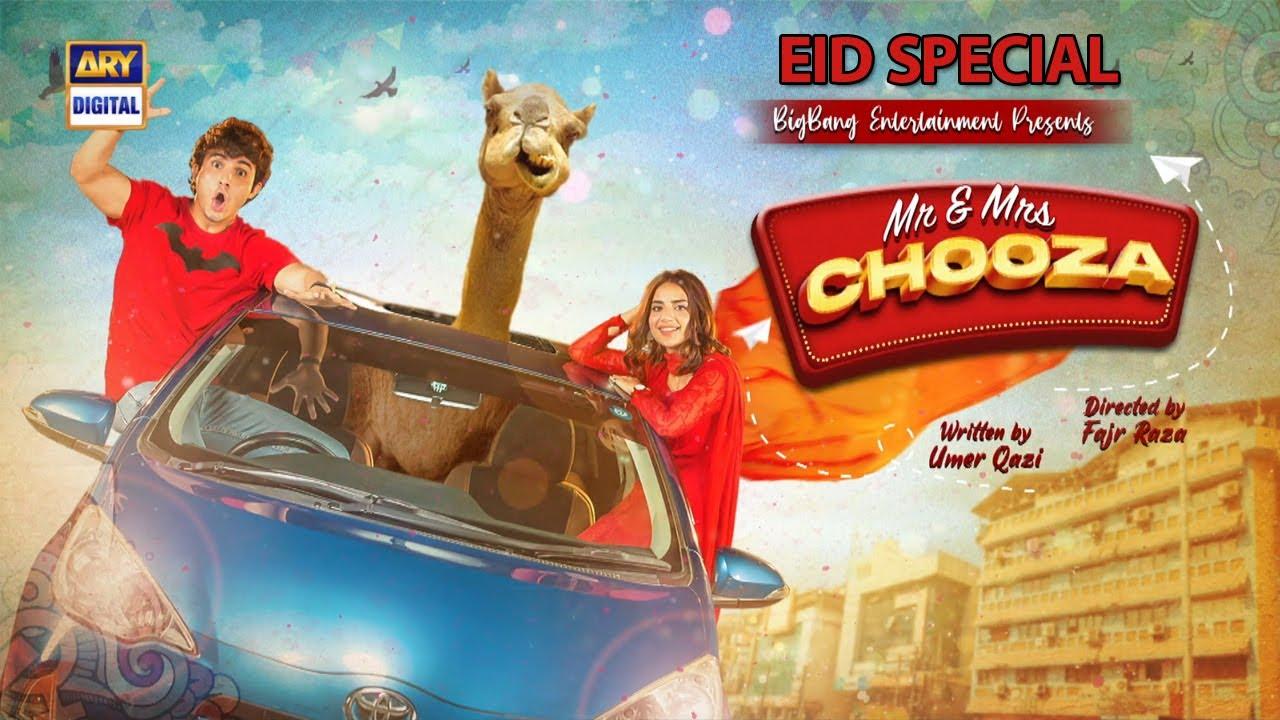 MR & MRS Chooza | Eid Special Day 1 | Shahroz Sabzwari| Saboor Aly | Ayaz Samoo | 21st July 2021