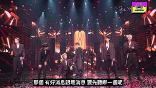 [繁中字]몬스타엑스(Monsta X) - 20191108 Music Bank幕後花絮