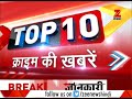 Top 10 Woman Accuses Relative For Rape In UP मह ल न बहन ई पर लग य र प क आर प mp3