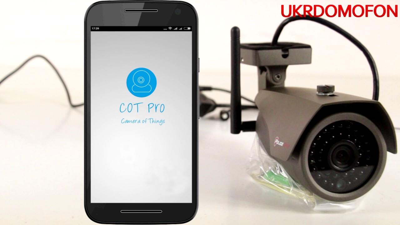 Каталог onliner. By это удобный способ купить ip-камеру. Характеристики, фото, отзывы, сравнение ценовых предложений в минске.