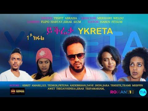 Alena TV : Ykreta - Episode - 1 ( )- New Eritrean Movie Tesfit Abraha,Novembber 10,2019