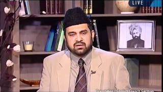 Some people say that the persecution against Ahmadiyyat does not exist